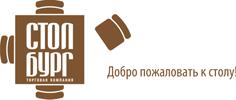Мебельная компания СТОЛБУРГ